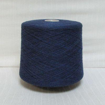 Wooltweed